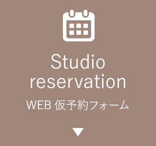 WEB仮予約フォーム