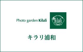 営業時間変更のお知らせ【1/11(土)・12(日)・13(月祝)】