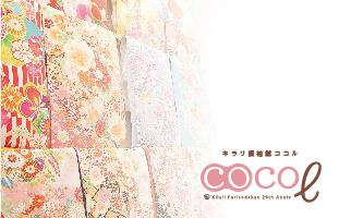 COCOL 大宮駅本店
