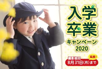 campaign5