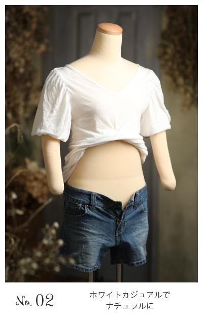 衣装2:ホワイトカジュアル