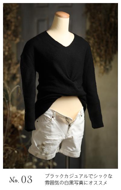 衣装3:ブラックカジュアル