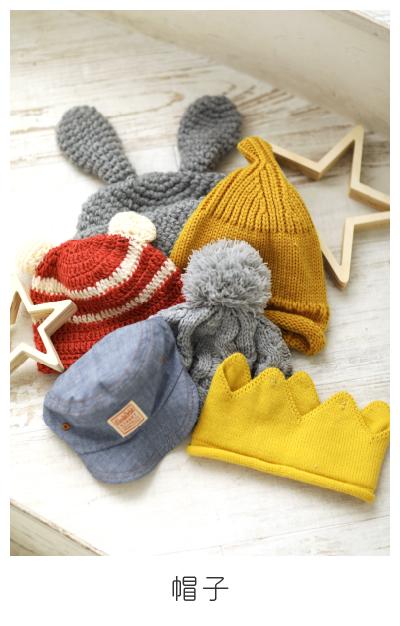 衣装6:帽子